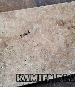 Trawertyn antyczny płyta 40,5x61 cm